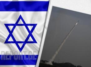 ისრაელში, ავსტრიის საელჩოს მახლობლად რაკეტა ჩამოვარდა