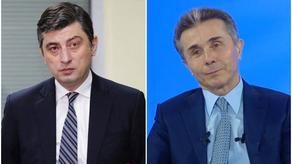 Gakharia and Ivanishvili maintain the same views on employment growth
