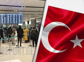თურქეთი ვიზიტორებისგან ელექტრონული ანკეტის შევსებას მოითხოვს