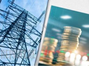 ენერგეტიკაში ინვესტიციების კლებას ჰესების საწინააღმდეგო კამპანიას უკავშირებენ