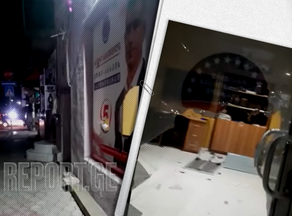UNM Office raided in Gori - VIDEO