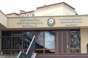 Планируется очередное возвращение граждан Азербайджана из Грузии