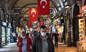 თურქეთში COVID-19-ით ერთ დღეში 1 519 პირი დაინფიცირდა