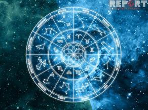 Horoscope Today: Astrological prediction for September 10