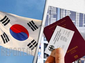 სამხრეთ კორეაში ვაქცინირებულებს კინოთეატრებში ფასდაკლებას შესთავაზებენ