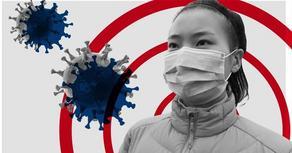ჩინეთის ფინანსთა სამინისტრომ ეპიდემიასთან საბრძოლველად $1.2 მილიარდი გამოყო