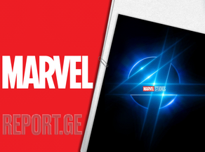 Marvel  ფანტასტიკური ოთხეულის ახალ ფილმს გამოუშვებს