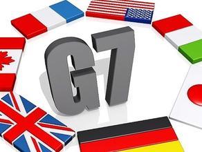 G7-ის ფინანსთა მინისტრები: გავაკეთებთ ყველაფერს, რაც საჭიროა