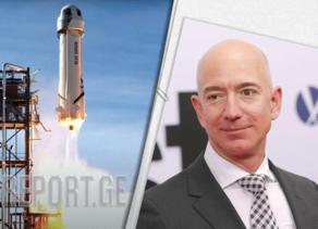Bezos allocates $ 1 billion to protect nature