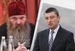 გახარია მოსკოვის კაცია, ეკლესიას ებრძოდა - მეუფე იაკობი