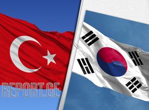 თურქეთმა და სამხრეთ კორეამ სავალუტო სვოპის შესახებ შეთანხმებას მიაღწიეს