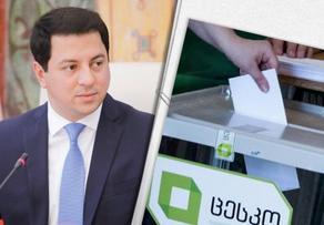 Талаквадзе: Целью атаки на ЦИК, вероятно, было уничтожение избирательных бюллетеней