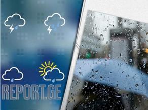 Погода в Грузии на ближайшие дни