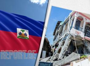 ჰაიტიზე მიწისძვრის შედეგად დაღუპულთა რიცხვი 2 248-მდე გაიზარდა