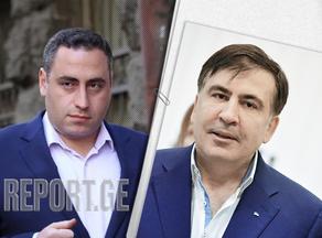 Mikheil Saakashvili responds to Vashadze