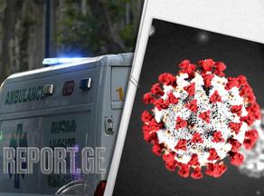 В Грузии увеличилось количество жертв коронавируса