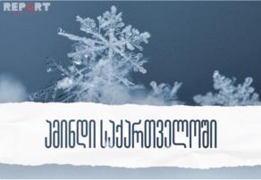 Прогноз погоды на 26 февраля
