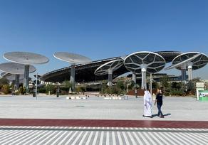 Впервые на Expo Dubai будет представлена Грузия