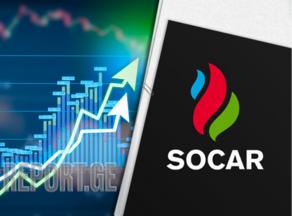 SOCAR becomes Rosneft fuel delivery operator in Ukraine