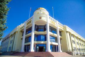 Government of Ingushetia resigned