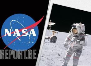 უახლოეს 100 წელში ასტეროიდთან შეჯახების საფრთხე არ გვემუქრება - NASA