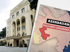 Ministry of Defense of Azerbaijan spreads information -  Updated