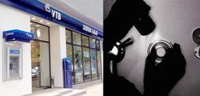 В Тбилиси грабитель попал в банк через систему вентиляции и так же скрылся