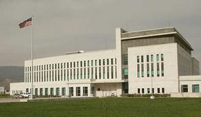 Посольство США: мы поддерживаем прекращение российской агрессии