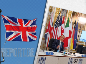 ბრიტანეთში G7-ის შეხვედრის შემდეგ ინდოელ დელეგატებს COVID-19 დაუდასტურდათ