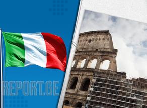 იტალიამ კოლიზეუმის რეკონსტრუქციისთვის კონკურსი გამოაცხადა