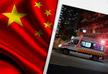 ჩინეთის პროვინციაში ავარიის შედეგად 13 ადამიანი დაიღუპა