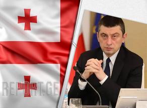 Гахария представил новый кабинет министров и программу правительства