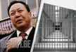 ჩინელ ბიზნესმენ სუნ დავუს 18-წლიანი პატიმრობა მიესაჯა