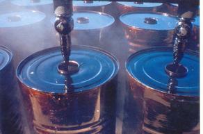 Oil bitumen imports increase in May
