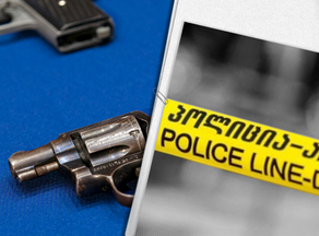 Young man shot dead in the street in Zestaponi