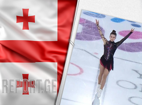 Four Georgians to compete in the figure skating world championship