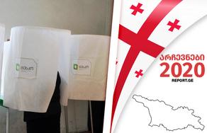ამომრჩევლები კაბინებიდან გახსნილი ბიულეტენით გამოდიოდნენ - ISFED