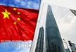 ჩინეთი ახალი ცათამბჯენების მშენებლობაზე შეზღუდვებს აწესებს