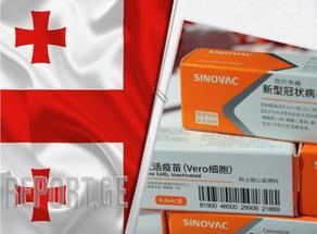 Registration for Sinovac starts today
