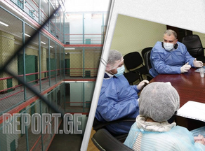 უვადო პატიმრებს გათავისუფლების პროგრამა გააცნეს