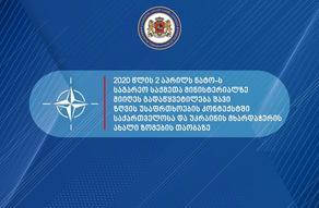NATO-ს ახალი გადაწყვეტილება საქართველოს შესახებ