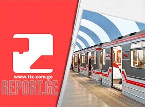 Тбилисская транспортная компания пояснила причину остановки метро