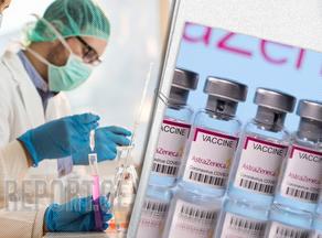 მეცნიერები AstraZeneca-ს შესახებ ახალ კვლევას აქვეყნებენ