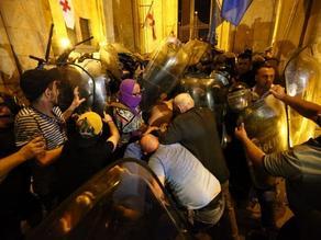სუს-ი: 20 ივნისის მოვლენებმა ქვეყნის უსაფრთხოება დააზიანა