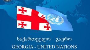 UN allocates one million USD for Georgia to defeat COVID-19
