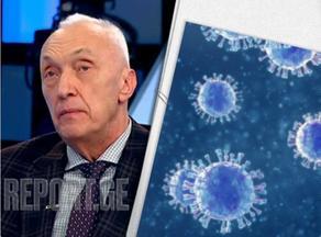 Тенгиз Церцвадзе: Вакцина не может надежно защитить нас от инфекции