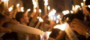 წმინდა ცეცხლს სამების საკათედრო ტაძარში წელსაც მიიტანენ