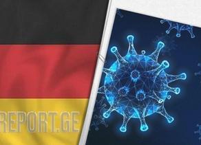 გერმანია საზღვრის გადმოკვეთას ამკაცრებს