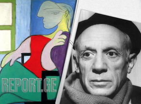 Picasso's painting sold for $ 103 million
