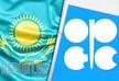 ყაზახეთმა OPEC +-ით მიერ დადგენილ ზღვარს გადააჭარბა